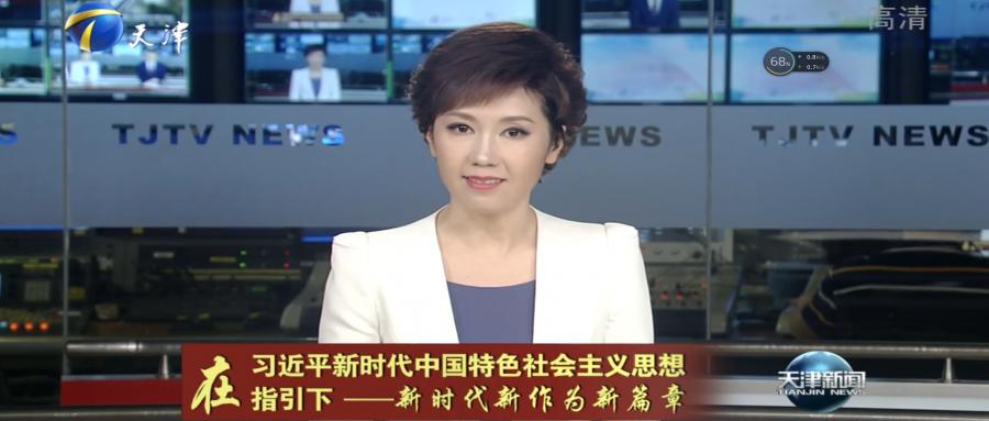 """天津海之星公司在""""智能制造专项""""等多项政策扶持下快速发展"""